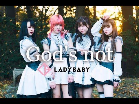 Lyrics: Ladybaby – God's Not