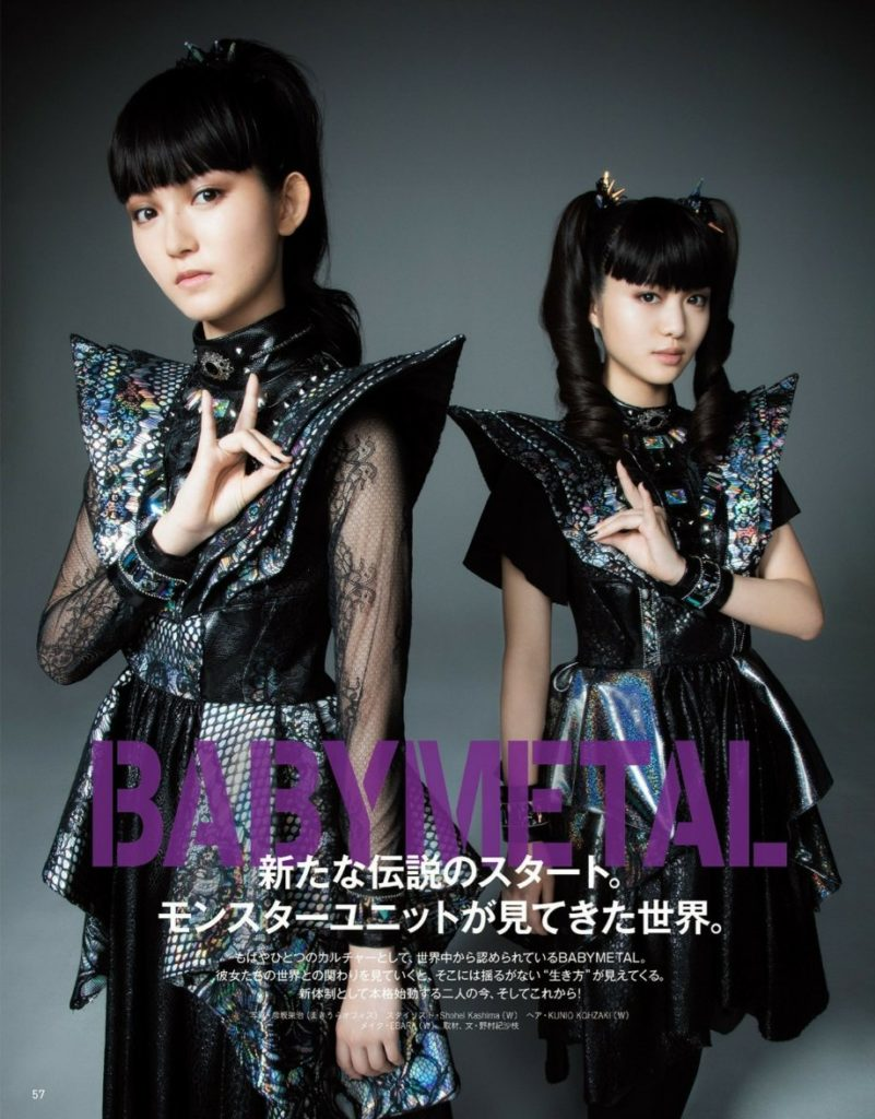 Babymetal anan magazine interview