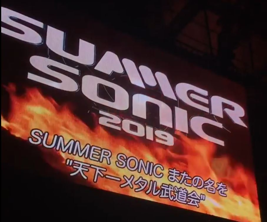Babymetal Lore Intro Summer Sonic 2019