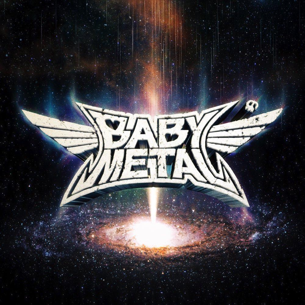 Lyrics: Babymetal – Night Night Burn!