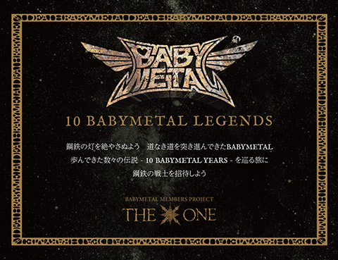 QUIZ – 10 BABYMETAL LEGENDS